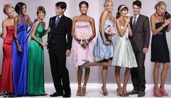 Що надіти жінці на весілля