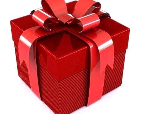 Подарунок у красивій упаковці