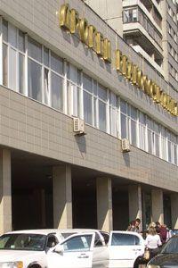 Палац одруження в москві - вибираємо найкраще