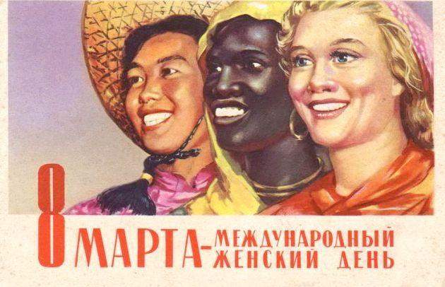 Історія 8 березня - міжнародний жіночий день