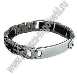 Цей популярний і стильний чоловічий браслет зі срібла