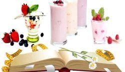 особливості йогуртовой дієти доктора Зейка