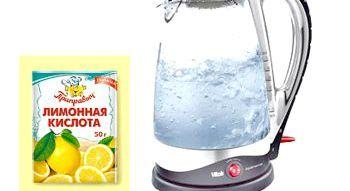 Як очистити чайник від накипу