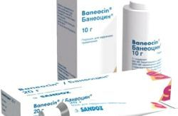 Банеоцин фото