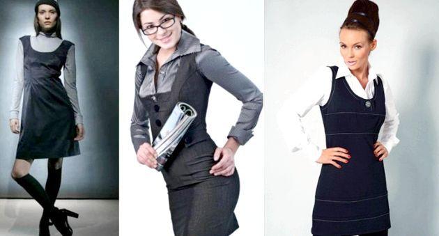 Як в офісі виглядати модно і стильно?