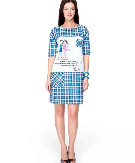 Як вибрати гарне домашнє плаття: повсякденна розкіш