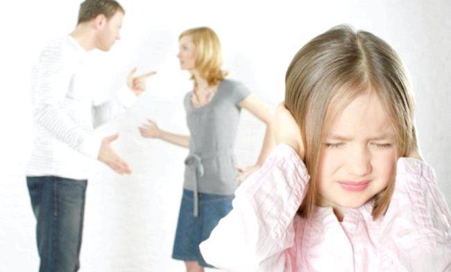 батьки сваряться