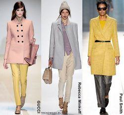 Яка верхній одяг буде модною в 2014 році?