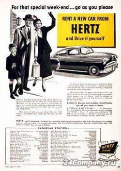 Які нововведення з'явилися в світі послуг таксі?