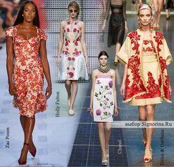Кілька слів про модні тренди весна-літо 2014