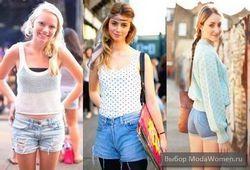 Літня підліткова модний одяг
