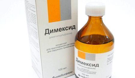 Маска для волосся з димексидом