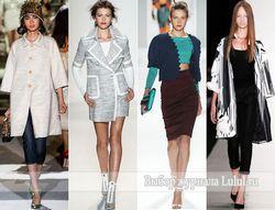Мода і стиль: модна весна 2014