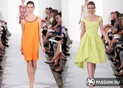 Модні новинки весна-літо 2014