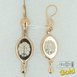 Модні золоті прикраси на goldua