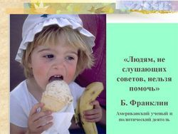 Молодь і здоров'я сьогодні, здоровий спосіб життя, відмова від шкідливих звичок.