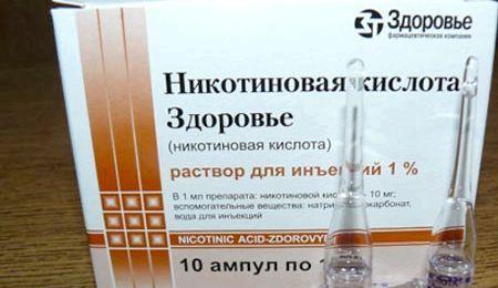 Нікотінова кислота для волосся