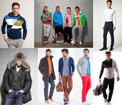 Одяг для високих чоловіків