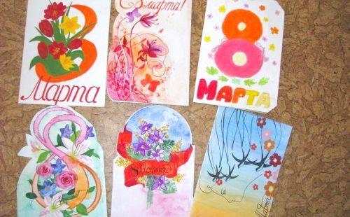 листівки на 8 березня своїми руками