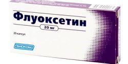 Препарат флуоксетин для схуднення