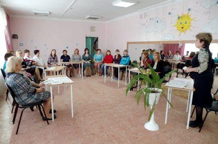 Протокол зборів в дитячому садку: як оформити бланк
