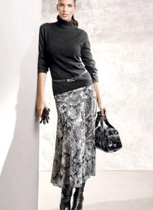 З чим носити довгу спідницю