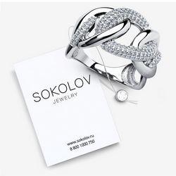 Сайт ювелірного бренду sokolov