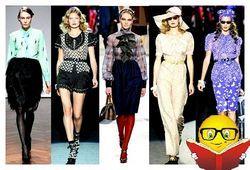 Що буде актуальним і модним у 2014 році