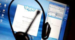 Скайп співпрацює з правоохоронними структурами