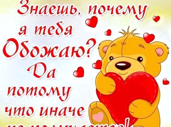ведмедик із серцем