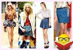 Спідниця - модний жіночий одяг