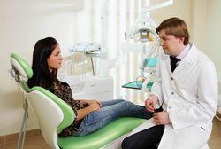 Стоматологія для вагітних