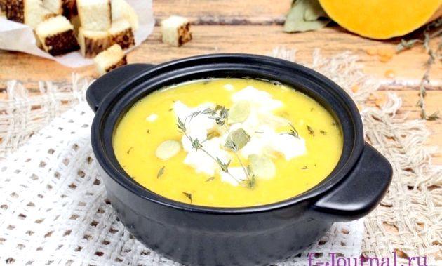 Суп-пюре з гарбуза і червоної сочевиці