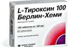 Тироксин для схуднення в спорті і медицині