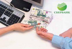 Умови надання кредитів