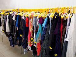 Вибір стильного жіночого одягу