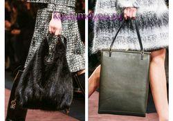 Вибираємо модне річну сумочку