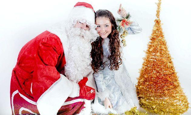 Зустріч з Дідом Морозом