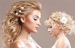 Вибір зачіски для весільного плаття