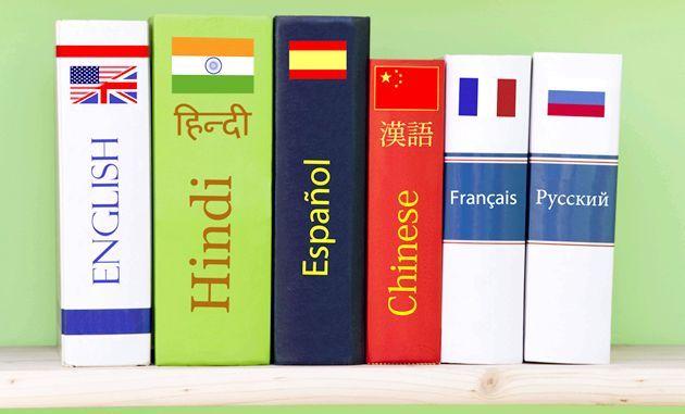 Навіщо вивчати іноземні мови?