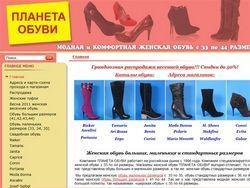 Жіноче взуття великих розмірів: Тамаріс, Рікер і не тільки